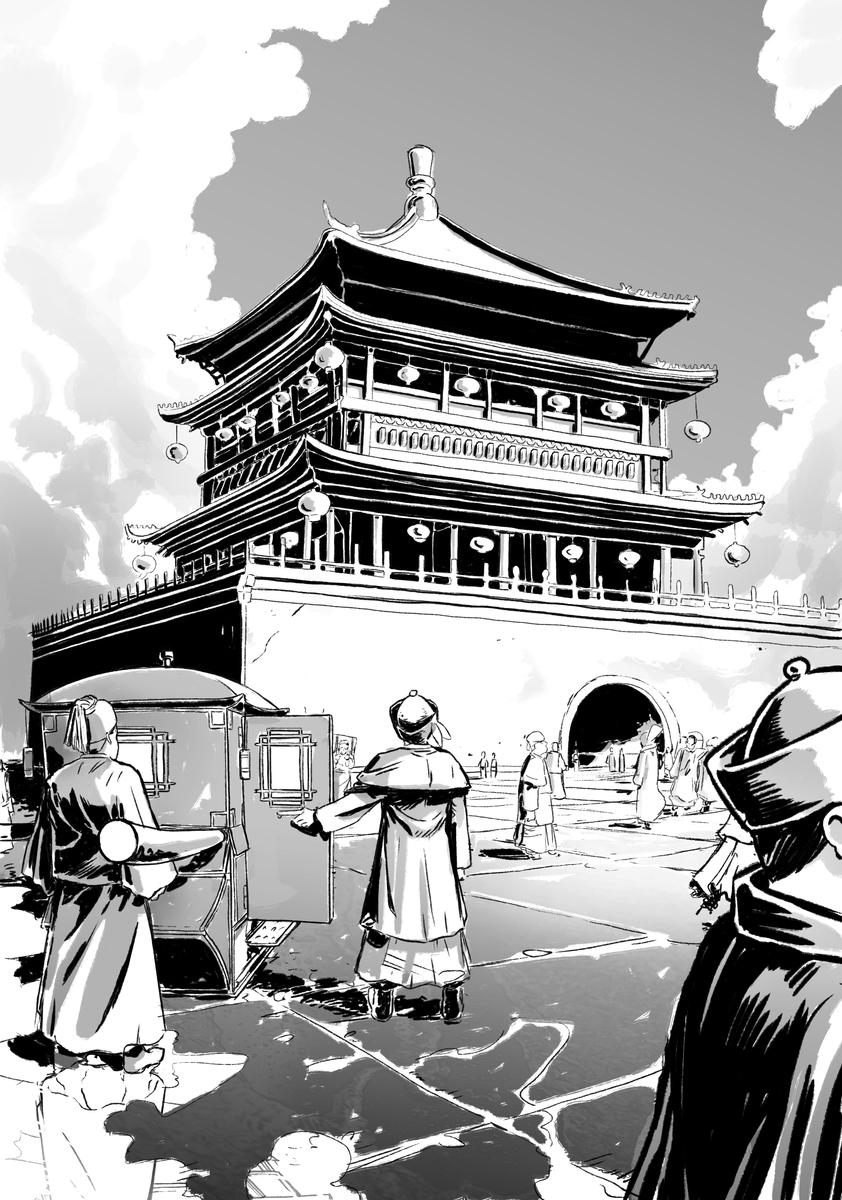 Affiche Sur les pas de Matteo Ricci, A Pékin
