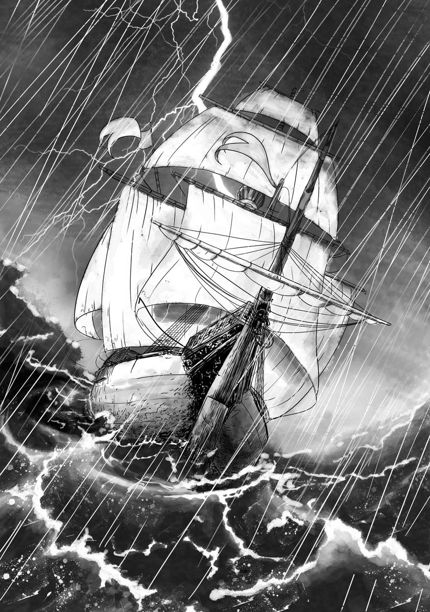 Sur les pas de Matteo Ricci, et vogue le navire !