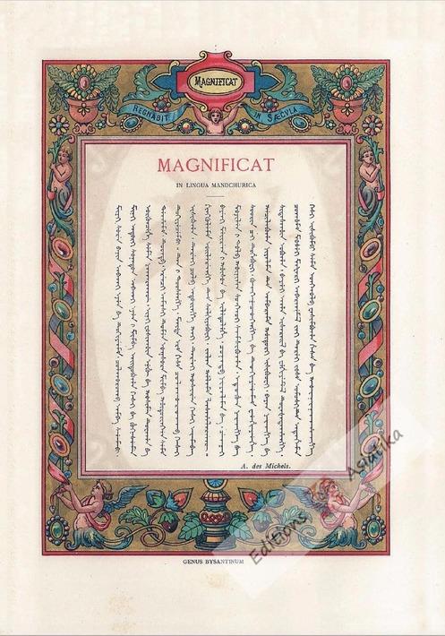 Feuillets fac-similés en langues asiatiques de grande qualité du Magnificat In CL Linguas de l'abbaye de Lérins