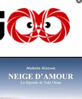 Neige d'amour, la légende de Yuki Onna - Une perle selon Justfocus.fr