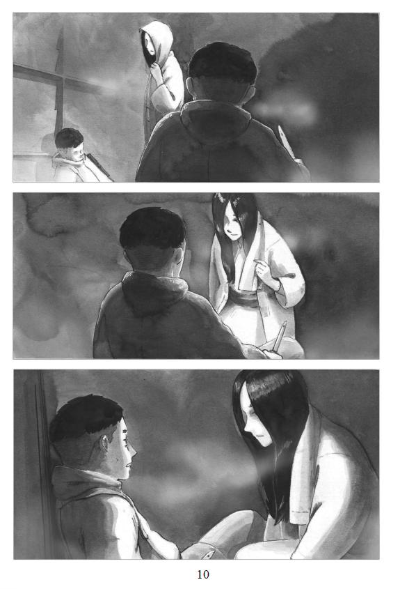 Editions Asiatika - Yuki Onna page 10