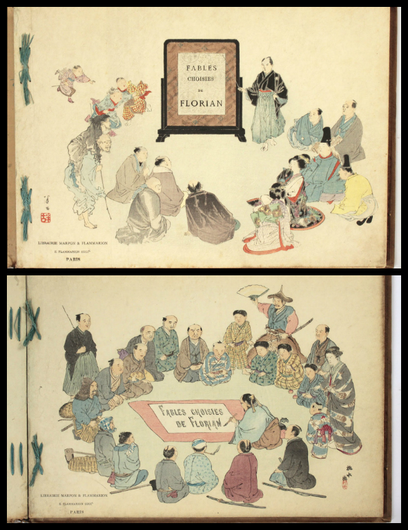 Editions Asiatika - Fables choisies de Florian Japon