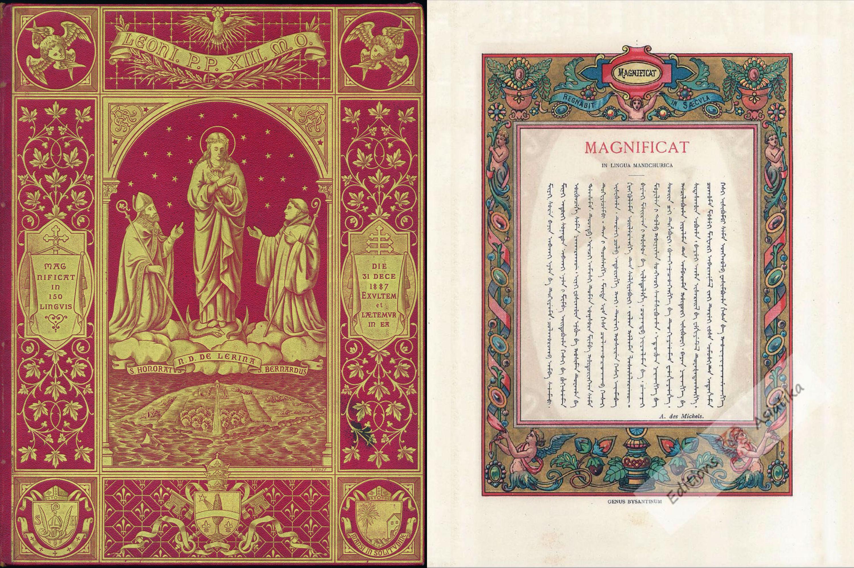 Magnificat In CL Linguas de l'abbaye de Lérins, feuillets fac-similés rares et de qualité exceptionnelle